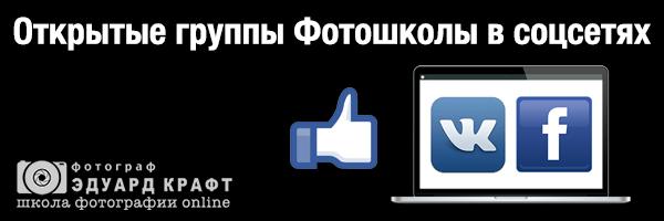 ONLINE_FBVK