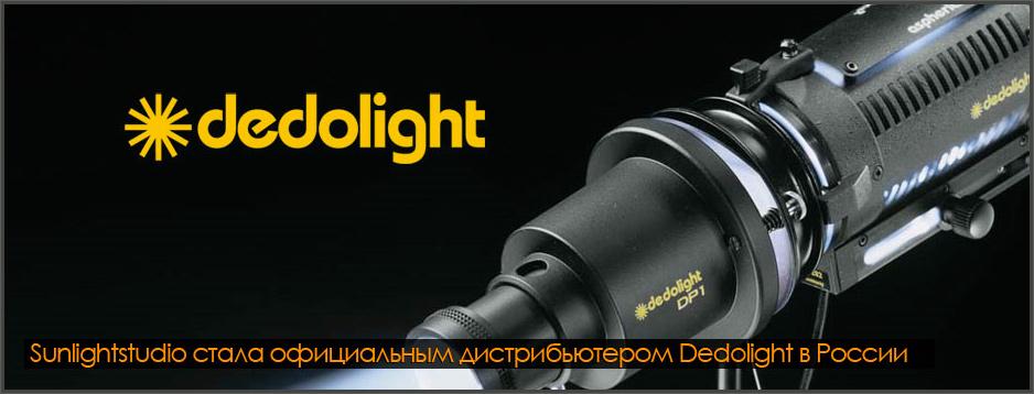 Профессиональный студийный свет для фото и видео съемки